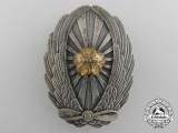 A Rare Second War Japanese Army Pilot School Graduation Badge