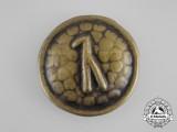 """Third Reich Period German """"Ka - Capability"""" Runic Badge"""