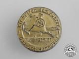 A 1936/37 Gau Ost-Hamburg NSV (National Socialist People's Welfare) Donation Badge