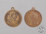 Two Serbian Propaganda/Commemorative Medals