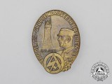 "A Fine Quality 1936 ""Day of the SA - Group North Sea in Bremen"" Badge by Mulde of Bremen"