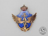 A Kingdom of Yugoslavia Leader's and Officer's Military Transportation Badge M1932
