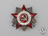 A Soviet Russian Order of the Patriotic War, Type III