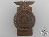 A 1933 Westfalen NSBO and DAF Event Badge by Funcke und Brüninghaus