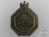 A 1934 District Mittelfranken NSDAP Conference Badge
