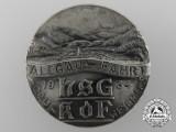 A 1934 Allgäu Kraft Durch Freude Travel Badge