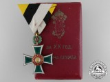 A Bulgarian Long Service Cross; King Boris Issue with Case