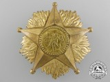 An Order of the Italian Star of Solidarity