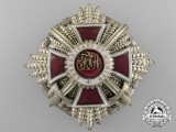 An Austrian Empire Order of Leopold; First Class Star with KD & Swords