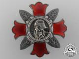 A Second War Japanese Wound Badge
