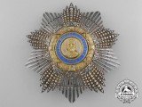A Cuban Order of Carlos Manual Cespedes; Grand Cross Star