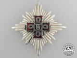 A Second War Croatian Order of Merit; 1st Class Cross; Christian Version