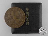 A First  War Japanese Victory Table Medal, Taisho 8 with Case