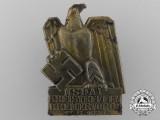 A 1936 NSDAP Bremer Vörd District Conference Badge