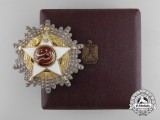 An Egyptian Order of the Star of Honor; First Class
