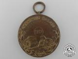 A 1912 Serbian Liberation of Kosovo Medal