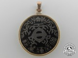 An Unusual 1904-1905 Russo-Japanese War Commemoration Medal