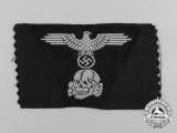 A Model 1943 Waffen-SS Panzer Cap Insignia