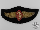 An Original & Rare 1924 Canadian Department of Lands & Forest Pilot's Wing
