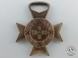 A Brazilian Paraguay Cross 1868-1870