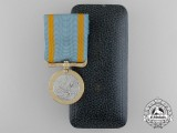 A Second Class Japanese Sea Disaster Rescue Society Merit Medal in Original Case of Issue