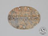 A Second War Croatian Army Identification Tag; Ground Found