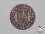 A 1941 German Flak Floodlight Proficiency Table Medal