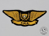 "A Cyprus Air Force ""Y.M.A."" Pilot's Wing 1983"