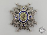A Spanish Order of Charles III; Commander Breast Star by Number