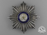 A Polish Order of Polonia Restituta; Breast Star