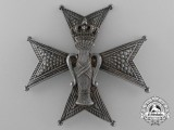 A 1936 Swedish Order of Vasa; Breast Star by C.F.Carlman