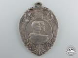 A French Serbia Day Medal (Médaille Journée Serbe) 1916 by T.S.M. Lordonnois