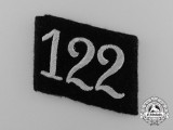 An Officer's Allgemeine-SS 112th Foot Regiment Collar Tab