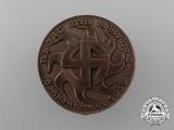 A 1939 NSDAP District Hamburg Summer Solstice Badge by Richard Sieper & Söhne