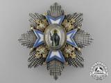 A Serbian Order of St. Sava; Grand Cross Breast Star