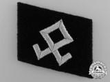 "A 7. SS-Freiwilligen-Gebirgs-Division ""Prinz Eugen""; EM/NCO's Collar Tab"