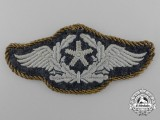A Mint Luftwaffe Flight Technical Personnel Trade Patch with Outstanding Performance Braid