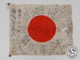 A Battle Used Second War Japanese Battle Flag