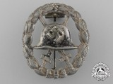 A Silver Grade Wound Badge; Rare Cut Out Version