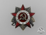 A Soviet Russian Order of the Patriotic War, 1st Class,