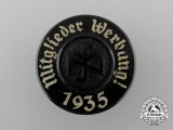 A 1935 National Socialist People's Welfare Membership Recruitment Badge
