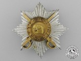 A Scarce Order of Azad Hind with Swords by Rudolf Souval; First Class Star