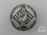 "A Fine Quality 1934 Gau Mainfranken ""Oath of Allegiance Ceremony"" Badge"