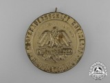 A Reichsnährstand State Farmers Group of Rhineland Medal for Merit in Horse Breeding