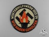 """A Large 1933-34 Winterhilfswerk """"We have helped"""" Door Plate"""