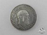 An Imperial Russian Reign of Alexander III 1881-1894 Medal