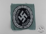 A Mint Waffen-SS/Schuma Police Sleeve Insignia