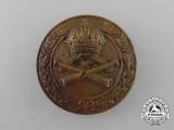 A First War Austrian Artillery Badge