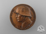 A 1938-39 Winterhilfswerk at the Kassel Garrison Badge