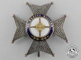 An Royal Military Order of St. Ferdinand, Officer's Breast Star, c. 1880